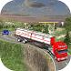 Offroad Oil Transport Truck 3D