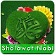 Kumpulan Sholawat Nabi Lengkap by Itech Games