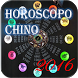 Horóscopo Chino 2016 by FSDapps