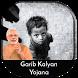 Garib Kalyan Yojana by MyGov Info