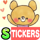 Charming bear Stickers Free by peso.apps.pub.arts