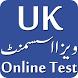 UK Visa Test