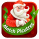 Christmas Matching Pictures by AppfunGame