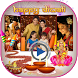 Diwali Video Maker with Music by Photo Collage Photo Editor