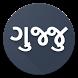 Gujju - Best Gujarati Status app by Vipul Damor