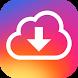 Downloader for Instagram Saver by Naybordica