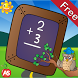 Wise Owl Math Number Master by Appledore Soft
