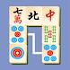 Ari.Mahjong