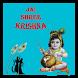KrishnaSMS_SONGS