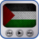 Palestine Radio Stations by Franklin Siau