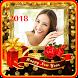 New Year Frame 2018