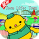 Guide For Toca Life:Town by dev_zako