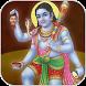 Batuk Bhairav Chalisa by NDApps