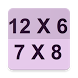 Multiplication tables Quiz by wael hasan