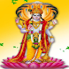 Vishnu Sahasranamam with Lyrics by Aspire Apps India