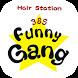 三条市の美容室「Funny Gang(ファニーギャング)」