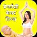 Pregnancy Care Tips by Markeloff App Studio