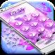 Cute Lock Screen App for Girls by MacZack Team