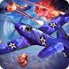 Air Fighter World Air Combat by MasonClemens