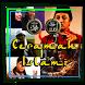 Ceramah Islami Best MP3 by Caca Musik