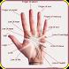 Membaca Garis Tangan by Karya Bintara apps