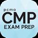 PCMA CMP® Practice App by SpotMe