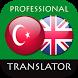 Turkish English Translator by Suvorov-Development