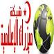 شبكة ميزرات الاعلامية by Najem Brahim