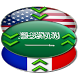 Traduction Francais Arabe by DevSudPro