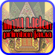 Ilmu Weton Primbon Jawa by ENHA Studio