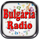 Bulgaria Radio by Bsman