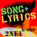 2NE1 Kpop Song+Lyrics by Tanjak Publisher