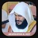 Abdurrahman Al Ausy Offline by Santri Labs