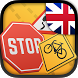 Highway code 2017 Free by Samuel Ferrier