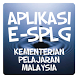 Aplikasi E-SPLG by syed syahrul zarizi b syed abdullah