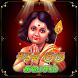 Kanda Guru Kavasam Tamil (கந்த குரு கவசம்) by Divine Hub