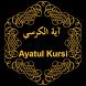 Ayatul Kursi by Rose Quartz Apps