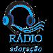 Rádio Adoração by Grupo Alphanet Hosting