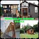 Minimalist Models Homes