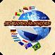 SEMEANDO AS NACOES by dtwebhost