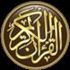 Listen Quran - Audio Quran by PakSoftwares