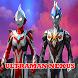 New Ultraman Nexus Cheat by lancaro