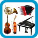 Music instrument sounds World by SUNSKY