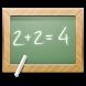 Math Facts First Grade by aschultz