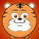 Bumper Sort Arcade Game by GameTile