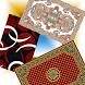 The Best Carpet Design