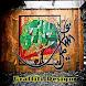 Graffiti Design by qonita
