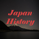 Japan History Knowledge test by Asad Shoaib