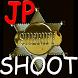 JP Shoot Sheriff Test