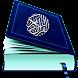 Al Quran ( Murottal & Mushaf ) by ZeroToHero Dev